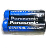 Батарейка Panasonic AA Blue General Purpose