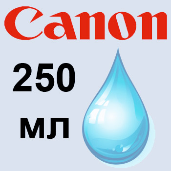 Чернила Profiline Canon Universal Light Cyan 250ml